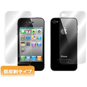 【iPhone4S/4】OverLay Plus for iPhone 4