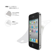 【iPhone4S/4】TUNEFILM for iPhone 4 アンチグレア