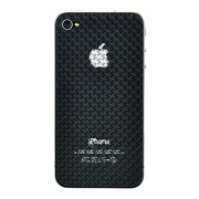 【iPhone4S/4 フィルム】3D screen protector for iPhone4S/4(carbon fiber3D)