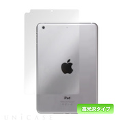 【iPad mini3/2 フィルム】OverLay Brilliant for iPad mini Retina(Wi-Fiモデル) 裏面用保護シート