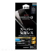 【iPhone6s Plus/6 Plus フィルム】保護フィルム 「SHIELD・G HIGH SPEC FILM」 高光沢・スーパー気泡レス