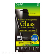 【iPhone6s Plus/6 Plus フィルム】Chemically Toughened Glass Screen Protector Dragontrail X Full Front 0.21mm (Black)