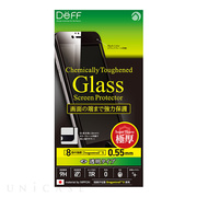 【iPhone6s Plus/6 Plus フィルム】Chemically Toughened Glass Screen Protector Dragontrail X Full Front 0.55mm (Black)
