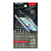 【iPhoneSE(第1世代)/5s/5c/5 フィルム】液晶保護ガラス (ドラゴントレイル0.4mm)