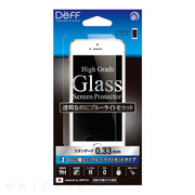 【iPhoneSE(第1世代)/5s/5c/5 フィルム】High Grade Glass Screen Protector (ブルーライト/0.33mm)