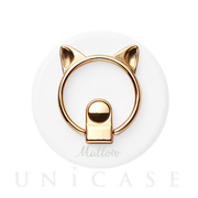 CAT SMARTPHONE RING (WHITE)