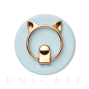 CAT SMARTPHONE RING (BLUE)