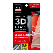 【iPhone11/XR フィルム】液晶保護ガラス 3Dハイブリッドガラス (クリア)
