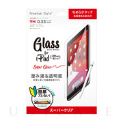 【iPad(10.2inch)(第8/7世代) フィルム】液晶保護ガラス (スーパークリア)