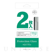 【iPhone12 mini フィルム】Protection Glass (Normal)
