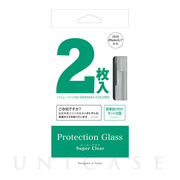 【iPhone12/12 Pro フィルム】Protection Glass (Normal)