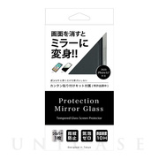 【iPhone12/12 Pro フィルム】Protection Mirror Glass (Silver)