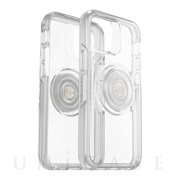 【iPhone12 mini ケース】Otter + Pop Symmetry Clear Series (CLEAR)