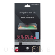 【iPhone12/12 Pro フィルム】anti-glare film set