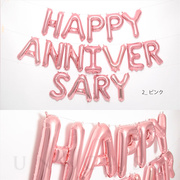 GARLAND BALLOON for anniversary (pink)