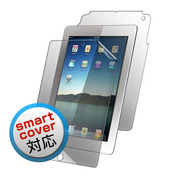 【iPad(第3世代/第4世代) iPad2】invisibleSHIELD for iPad2