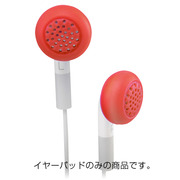 【イヤーパッド】 MacGizmo Fit Color Grip...