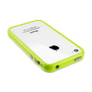 【iPhone4S/4 ケース】Neo Hybrid2S Pastel Series [Lime]