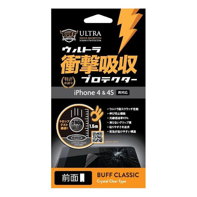 3f57a9895f Buff ウルトラ衝撃吸収プロテクター iPhone4/4s 前面 BE-001 BUFF ...