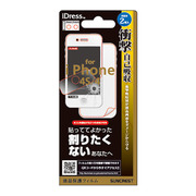 【iPhone4S/4】衝撃自己吸収フィルム(2枚入り:液晶画面...