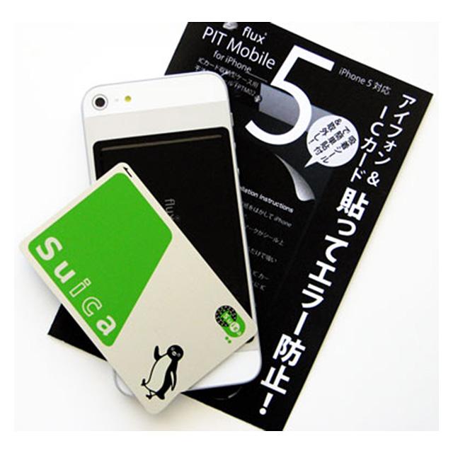 カード iphone リーダー ic 【iOS13】交通系ICカードをiPhoneにかざして、残高を確認する方法