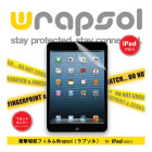 【iPad mini フィルム】Wrapsol ULTRA Screen Protector System - FRONT ONLY for iPad mini