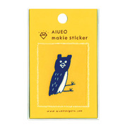 makie sticker owl BL