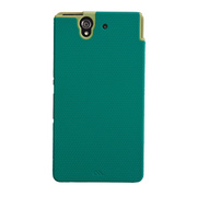 【XPERIA Z ケース】Hybrid Tough Case, Emerald Green/Chartreuse Green