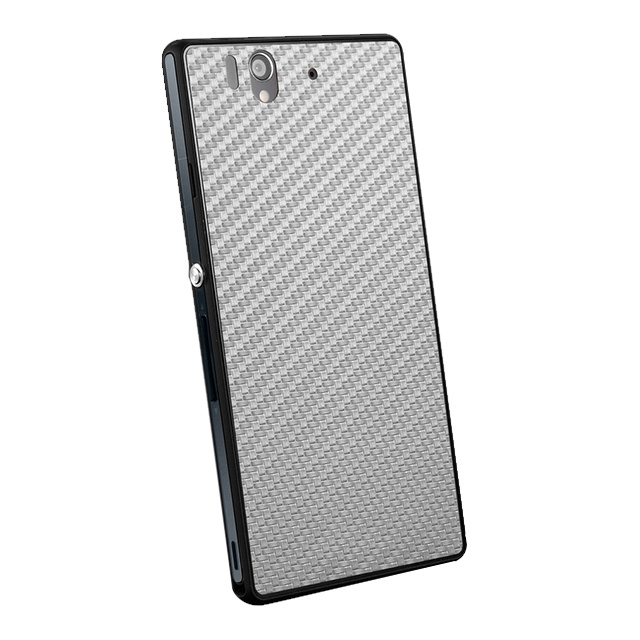 【XPERIA Z スキンシール】Skin Guard Series Carbon Gray