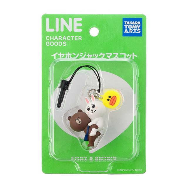 【LINE】CHARACTER イヤホンジャックマスコット/コニー&ブラウン