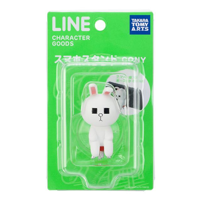 【LINE】CHARACTER スマホスタンド/コニー