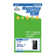 【XPERIA A フィルム】OverLay Magic for XPERIA A SO-04E