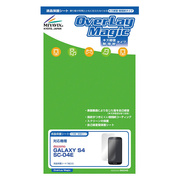 【GALAXY S4】OverLay Magic