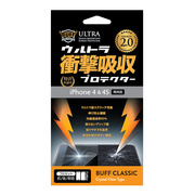 【iPhone4S/4】ウルトラ衝撃吸収プロテクターVer2 for iPhone4&4S フル BE-008C