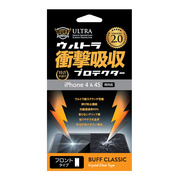 【iPhone4S/4】ウルトラ衝撃吸収プロテクターVer2 for iPhone4&4S フロント BE-007C
