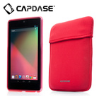 【NEXUS 7 ケース】Soft Jacket Value Set, Tined Red / Red