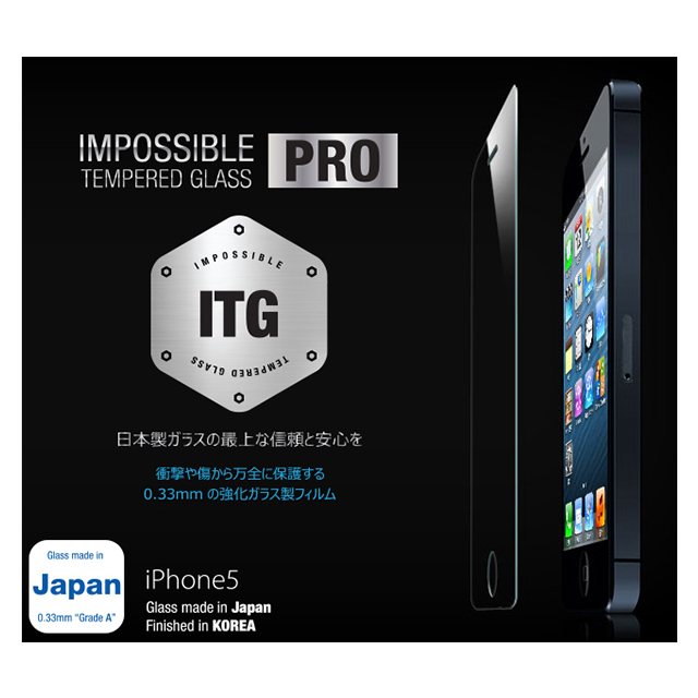 【iPhoneSE(第1世代)/5s/5c/5 フィルム】ITG PRO - Impossible Tempered Glassサブ画像