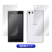 【XPERIA Z1 フィルム】OverLay Plus for Xperia (TM) Z1 SO-01F/SOL23 『表・裏両面セット』