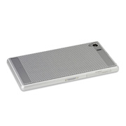 【XPERIA Z1 スキンシール】Carbon Plate for Xperia Z1 Silver