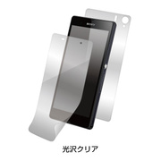 【XPERIA Z1 フィルム】SCREEN PROTECTOR for Xperia Z1 光沢