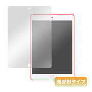 【iPad(9.7)/Air2/Air フィルム】OverLay Plus for iPad Air