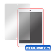 【iPad(9.7)/Air2/Air フィルム】OverLay Magic for iPad Air