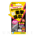【XPERIA Z1 f フィルム】衝撃自己吸収 光沢ハードコート