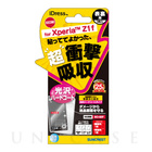 【XPERIA Z1 f フィルム】衝撃自己吸収 光沢ハードコート 表裏用