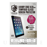 【iPad Air フィルム】ラウンドエッジ強化ガラス 液晶保護フィルム for iPad Air with Fusso
