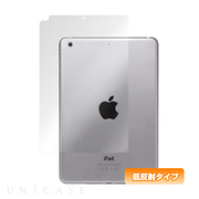 【iPad mini3/2 フィルム】OverLay Plus for iPad mini Retina(Wi-Fiモデル) 裏面用保護シート