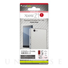 【XPERIA Z1 f フィルム】テクスチャーフィルムセット(カーボン調ホワイト)