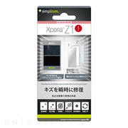 【XPERIA Z1 f フィルム】瞬間傷修復&バブルレス保護フィルムセット(クリスタルクリア)