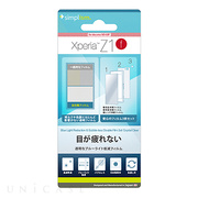 【XPERIA Z1 f フィルム】ブルーライト低減&バブルレス保護フィルムセット(クリア)