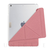 【iPad Air ケース】moshi VersaCover for iPad Air Sakura Pink